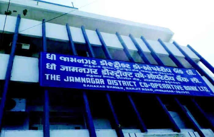 જામનગરની ડિસ્ટ્રિક્ટ કો. ઓપરેટિવ બેન્કની ચૂંટણીમાં બે બેઠકો બિનહરીફ થતાં 14  વિભાગમાં કુલ 39 ઉમેદવારો મેદાનમાં | Two seats uncontested in the jamnagar  district co ...